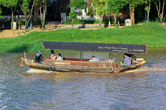 Travel Ship of  mae ping river cruise Stock Photography