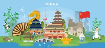 Travel to China. Travel to China advertising illustration. All landmarks and cultural symbols of China stock illustration