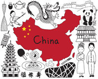 Travel to China doodle drawing icon culture  costume landmark Royalty Free Stock Images