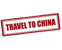 Travel to China Royalty Free Stock Photos