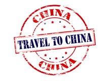 Travel to China Royalty Free Stock Image