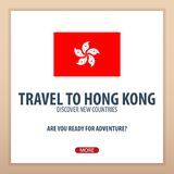 Travel to Hong Kong. Discover and explore new countries. Adventure trip. Stock Images