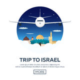 Travel to Israel, Jerusalem Poster skyline. Wailing wall. Vector illustration. Stock Photos