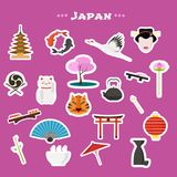 Travel to Japan, Tokyo vector icons set Stock Photography