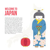 Travel to Japan Royalty Free Stock Images