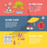 Travel to Japan. Traditional japanese symbols. Asian vector graphic elements. Travel concept. Handdrawn artistic illustration. Japan culture concept Royalty Free Stock Photo