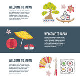 Travel to Japan Royalty Free Stock Photos