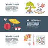 Travel to Japan Royalty Free Stock Photos