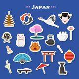 Travel to Japan vector icons set Stock Photo