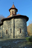 Travel to Romania: Prislop monastery main church Royalty Free Stock Photos