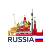 Travel to Russia, Moscow skyline. Kremlin. Vector illustration. Royalty Free Stock Image