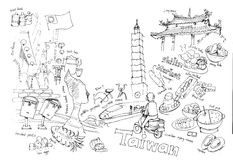 Travel to Taiwan illustration drawing landmarks and fun things Stock Photography