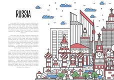 Travel tour to Russia booklet design Stock Photos