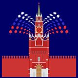 Detailed colored illustration of the Kremlin Tower. Firework. stock illustration
