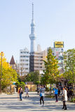 Traveler walking near Tokyo Sky Tree at Asakusa Japan Stock Photography
