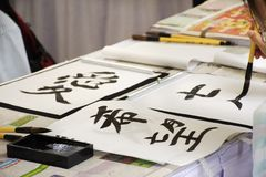 Travelers people join with use paintbrush writing japanese activity in Tanabata festival at Japan village in Ayutthaya, Thailand. Travelers people join with use stock image