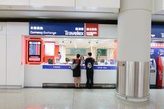 Travelex Arkivfoto