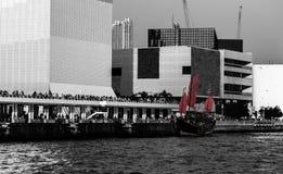 Traveling Hong Kong by Junk Boat Royalty Free Stock Photo