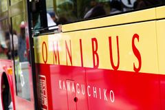 Travelling around the Kawaguchiko by bus. Stock Image