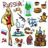 Travelling attractions - Russia Stock Photos