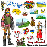 Travelling attractions - Ukraine Stock Photography