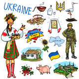 Travelling attractions - Ukraine Stock Image