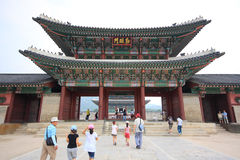 Travelling with family at the Gyeongbokgung Palace Royalty Free Stock Photo