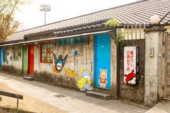 Travelling of Taichung military dependants village in Taiwan. Taiwan - Apr 15, 2017, Editorail use only; Travelling of Taichung military dependants village in stock images