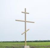 Traversa cristiana Immagini Stock Libere da Diritti