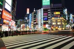 Travesía de la estación de Shibuya, Tokio Foto de archivo libre de regalías