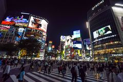 Travesía de Shibuya, Tokio Fotos de archivo libres de regalías