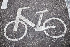 Trayectoria de la bici en el parque fotografía de archivo libre de regalías