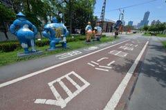 Trayectoria de la bici en Gaoxiong Fotografía de archivo libre de regalías