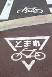Trayectoria de la bicicleta, Japón imagenes de archivo