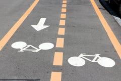 Trayectoria de la bicicleta, Rumania imágenes de archivo libres de regalías