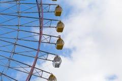 Trayectoria de la noria divertida contra el cielo azul Imagen de archivo libre de regalías