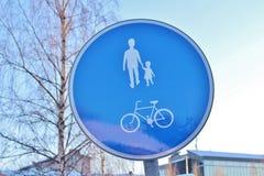 Trayectoria del peatón y de la bicicleta Fotografía de archivo