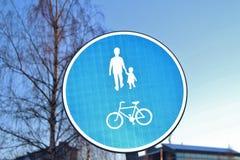Trayectoria del peatón y de la bicicleta Imagen de archivo libre de regalías
