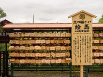 Träbönminnestavlor för smutsig häst på den Kiyomizu deraen Kyoto Arkivbild
