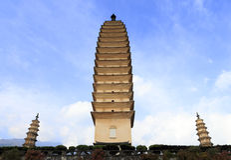 Tre pagode di Dali City, porcellana Immagini Stock Libere da Diritti