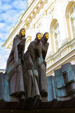 Tre tolleranze, teatro nazionale di dramma della Lituania Fotografie Stock Libere da Diritti