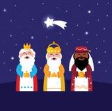 Tre uomini saggi che portano i regali a Christ Immagine Stock Libera da Diritti