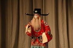 "Treacherous court official- Beijing Opera"" Women Generals of Yang Family"" Stock Photos"