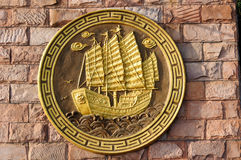 The treasure ship relief Stock Images