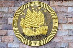 The treasure ship relief Royalty Free Stock Images