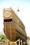 The treasure ship Stock Photo