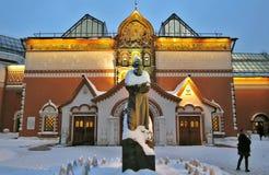 Treatyakov画廊在莫斯科 库存图片