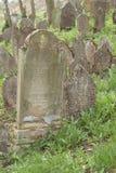 Trebic,捷克, 2016年4月23日:老犹太公墓,城市Trebic的老犹太部分在联合国科教文组织中是列出的 免版税库存图片