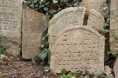 Trebic, Czech Republic, April 23, 2016: Old Jewish Cemetery, the old Jewish part of the city Trebic is listed among UNESCO Stock Image