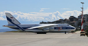 An-124 a Trebisonda Fotografia Stock Libera da Diritti